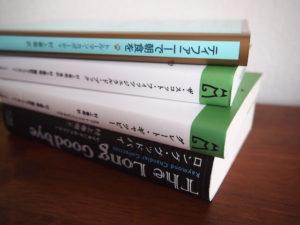 村上春樹の海外小説