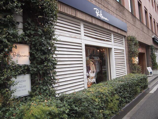 ロンハーマン千駄ヶ谷店外観