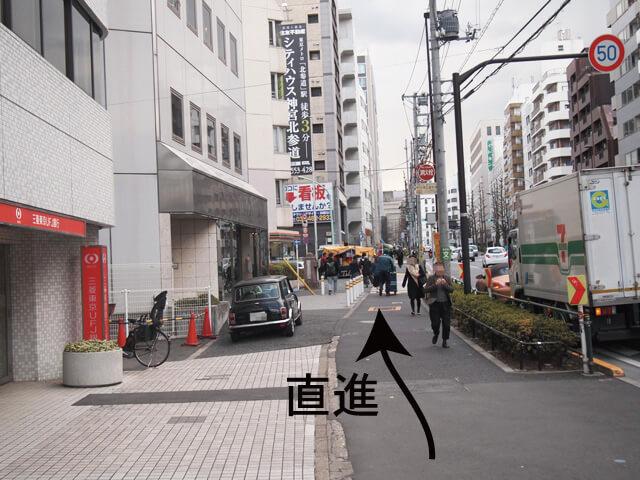 ロンハーマン千駄ヶ谷店の行き方2
