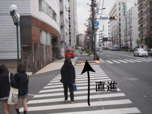ロンハーマン千駄ヶ谷店行き方3