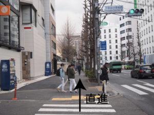 ロンハーマン千駄ヶ谷行き方4