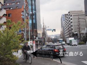 ロンハーマン千駄ヶ谷店行き方5