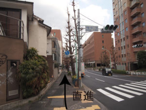 ロンハーマン千駄ヶ谷店行き方7
