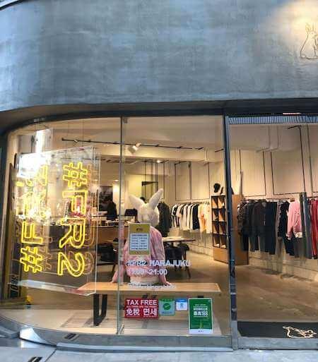 fr2原宿店