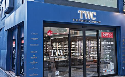 TWC店舗