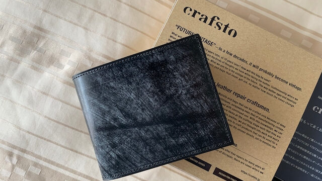 クラフストの二つ折り財布